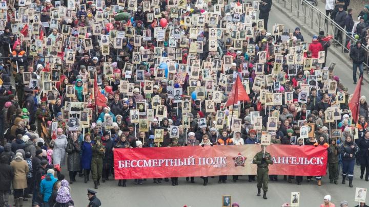 9 мая в Архангельске не будут ходить некоторые автобусы, часть улиц перекроют