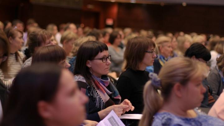Налоговые изменения-2018: в Челябинске пройдет семинар для бухгалтеров и предпринимателей