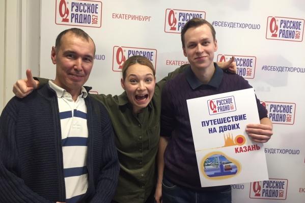 Максим Потапов выиграл путешествие в Казань