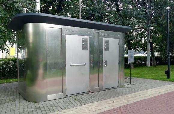 Курганцы просят установить в городских парках общественные туалеты