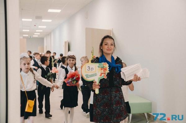 На школьные линейки в Тюмени соберутся 95 тысяч учеников