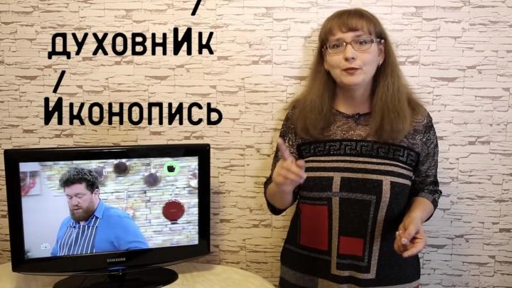 Подписчики нижегородской «Училки» против ТВ: зрители указали на ошибки Первому каналу и НТВ