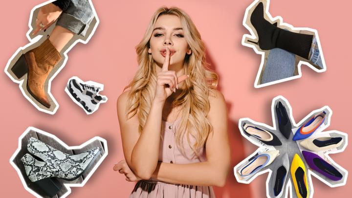Никто не узнает: 8 стильных пар обуви с AliExpress, которую действительно можно носить