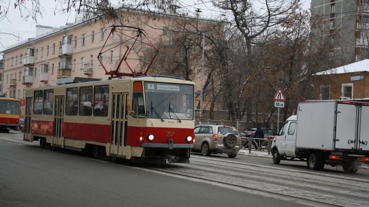 В Екатеринбурге изменят два трамвайных маршрута: один отправят на Ботанику, другой — на ЖБИ
