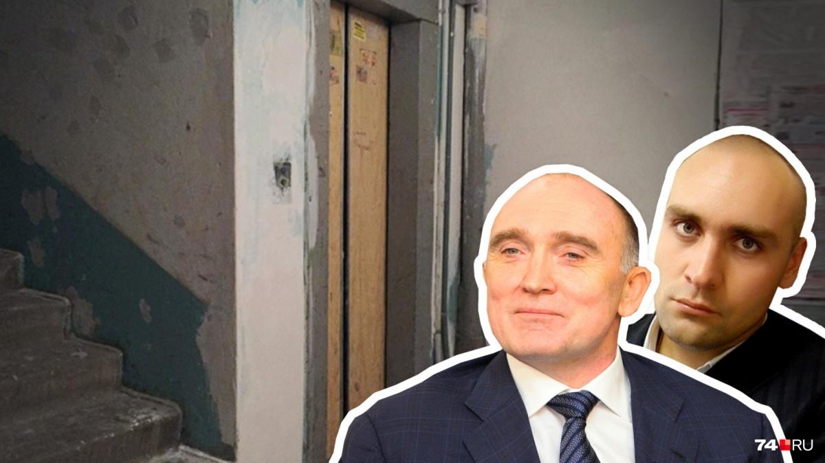 Сумма контракта между регоператором и«Жилкомсервис» превысила 200 миллионов рублей