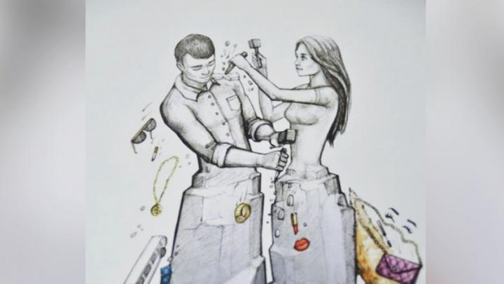 В центре Новосибирска предложили поставить скульптуру мужчины и женщины, которые бьют друг друга