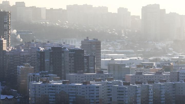 Генплан развития Уфы оценили в почти в 100 миллионов рублей