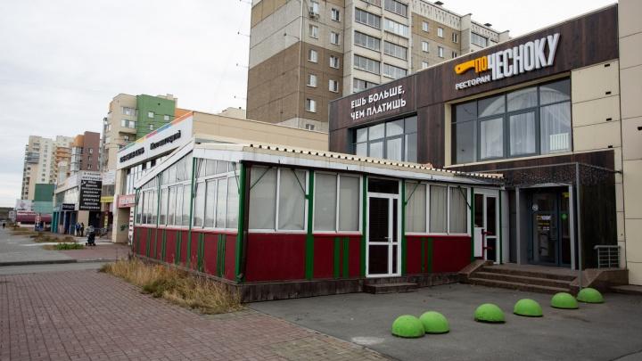 «Что за бред?»: в Челябинске открыли ресторан с платным входом