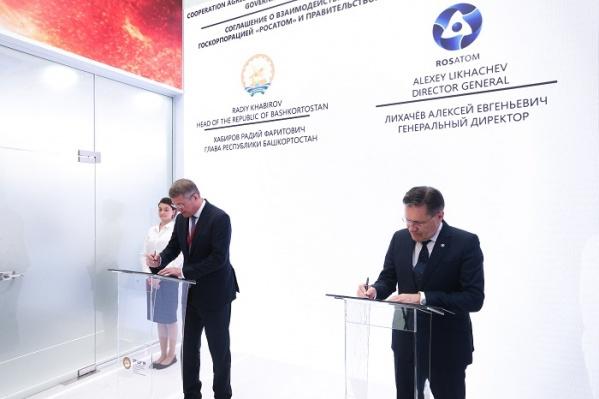 Соглашение подписали Радий Хабиров и Алексей Лихачёв