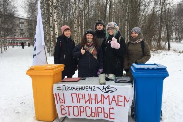 Активисты экодвижения «42» совместно с АМПК уже пять лет пропагандируют раздельный сбор отходов и их переработку, постоянно устраивая акции по сбору вторсырья в разных районах города