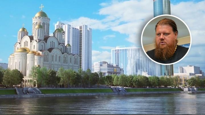 Отец Максим Миняйло: «УГМК и РМК остаются благотворителями, готовыми пожертвовать на храм»