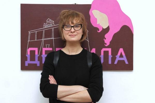 Данита Пушкарева в день открытия выставки с работой «Дерзила»