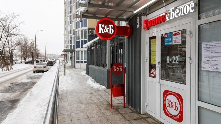 «Жалоб не было»: волгоградская полиция не нашла оснований для обысков в«Красное&Белое»