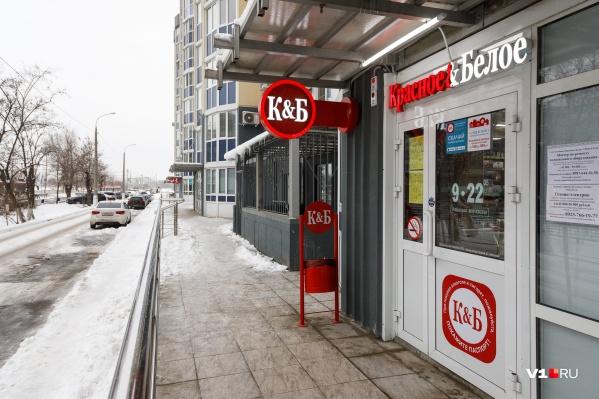 В Волгограде магазины «Красное&Белое» открылись совсем недавно