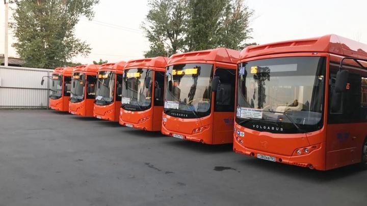 В Ростове на маршруты № 26, 94 и 96 вышли новые автобусы с кондиционерами