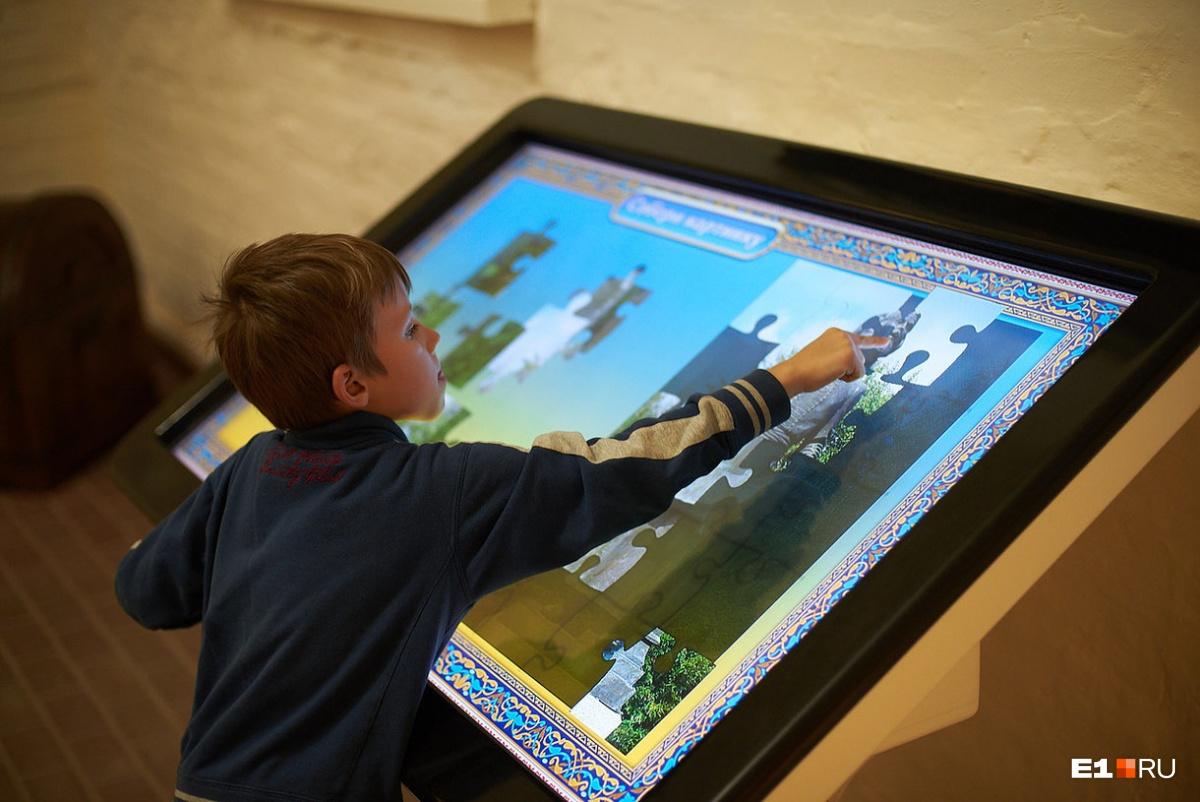 Интерактивные доски в музеях
