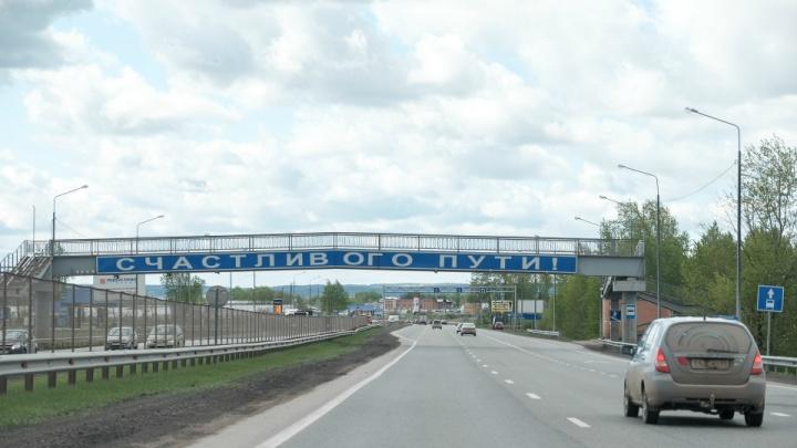 Депутаты Пермской городской думы обсудили проект нового муниципального контракта по дорогам