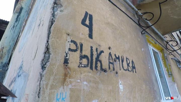 У жителей построенного пленными немцами дома в Волгограде забрали платежки «за воздух»