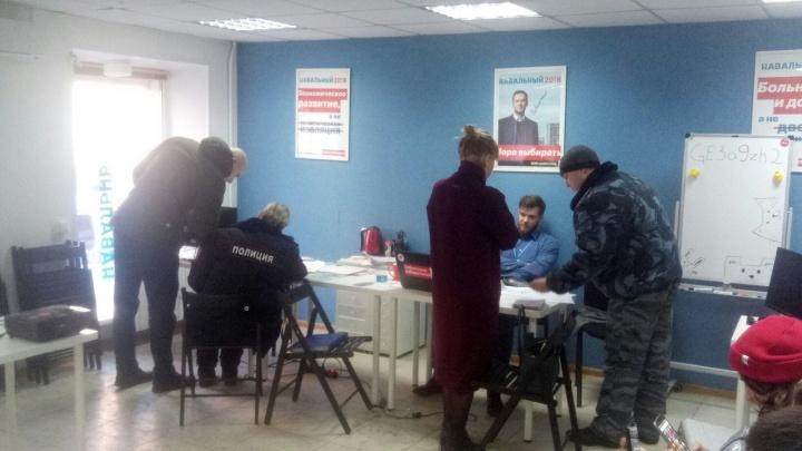 В штабе Навального в Красноярске прошли обыски