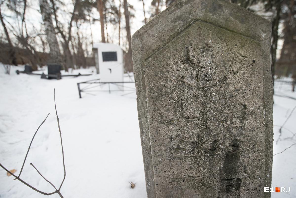 В 90-е годы кладбище хотели уничтожить, но оно все еще стоит