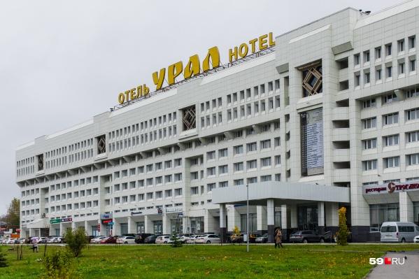 Операционный офис находится в центре города, в отеле «Урал»