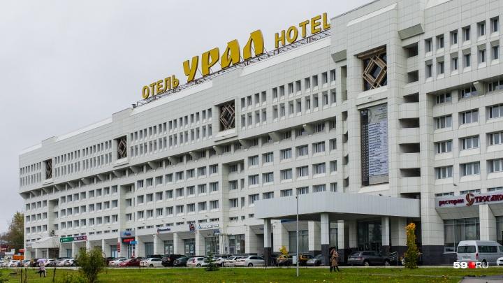 Прекращает работу пермский офис «Мособлбанка»: разбираемся, что делать клиентам
