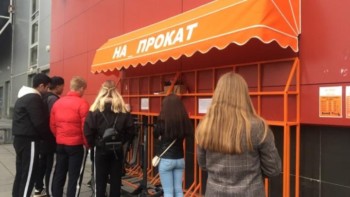 В Перми появился прокат электросамокатов