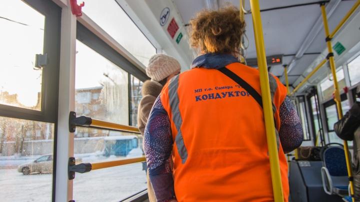 Подстегнуть безнал: в Самаре хотят уменьшить стоимость проезда в общественном транспорте