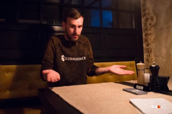 Евгений Кексин не будет заниматься развитием сети пивных баров