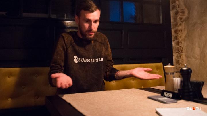 «Не получилось понять друг друга»: Кексин передумал открывать сеть пивных баров по всему городу