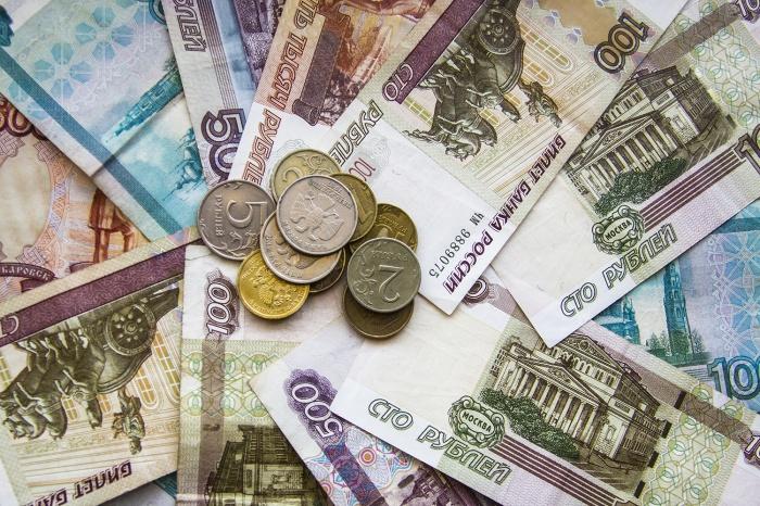 Эксперты рассказали, что будет с рублём под Новый год
