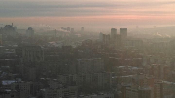В Екатеринбурге продлили предупреждение о смоге до выходных