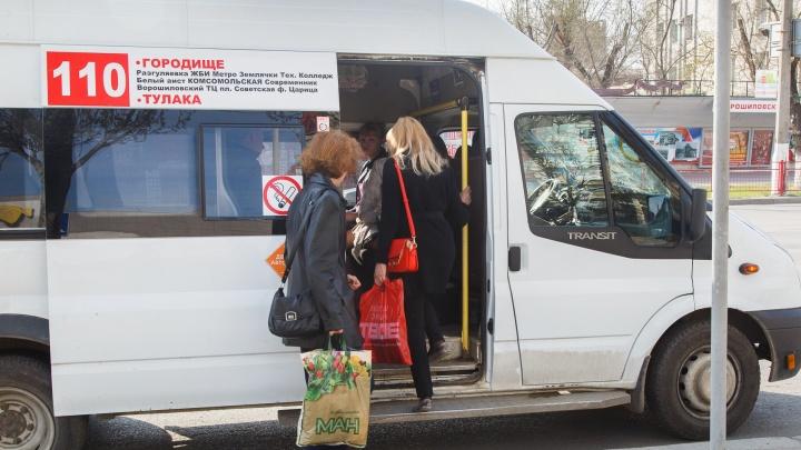 «До нас 15 минут езды, а мы в изоляции»: Городище требует муниципальный транспорт