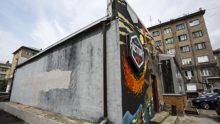 Не договорились: владельцы «Центральной» запретили художникам возвращать знаменитые граффити