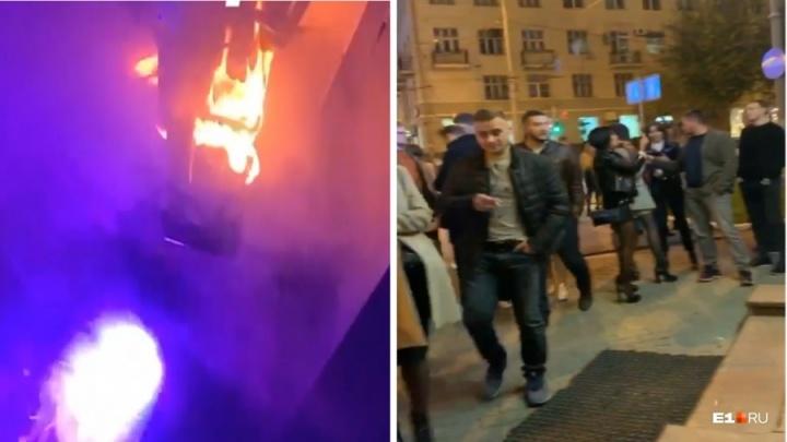 Пожар в баре Alibi на Малышева случился из-за замыкания светового оборудования
