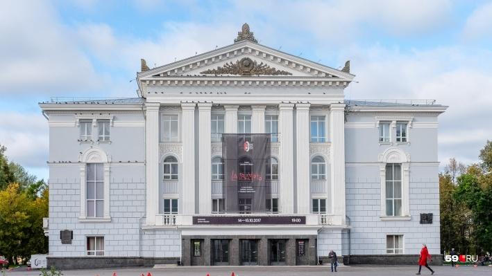 В здании Пермского театра оперы и балета будут проходить концерты краевой филармонии
