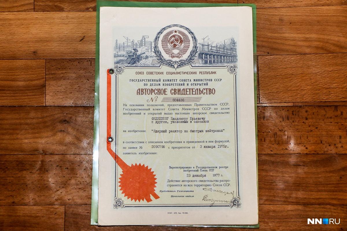 Нижегородский коллекционер сайт монеты россии каталог цены 2014