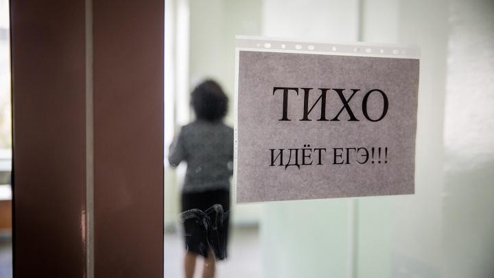 С выпускных экзаменов выгнали 25 новосибирских школьников