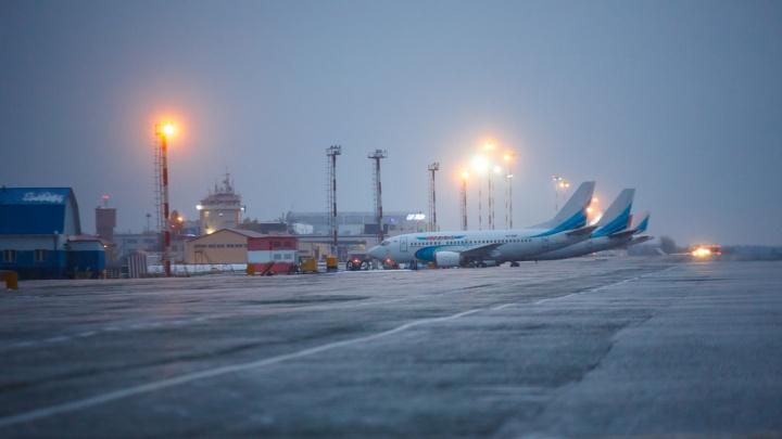 Из-за густого тумана в Екатеринбурге в тюменском Рощино задерживаются рейсы