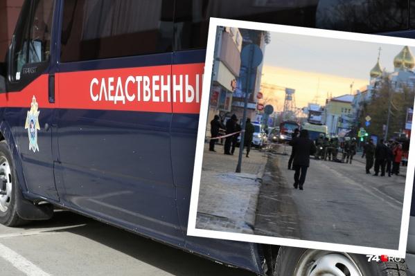 Взрыв в архангельском управлении ФСБ произошёл в октябре прошлого года. После комментария к сообщению об этом в соцсети к челябинке нагрянул Следственный комитет