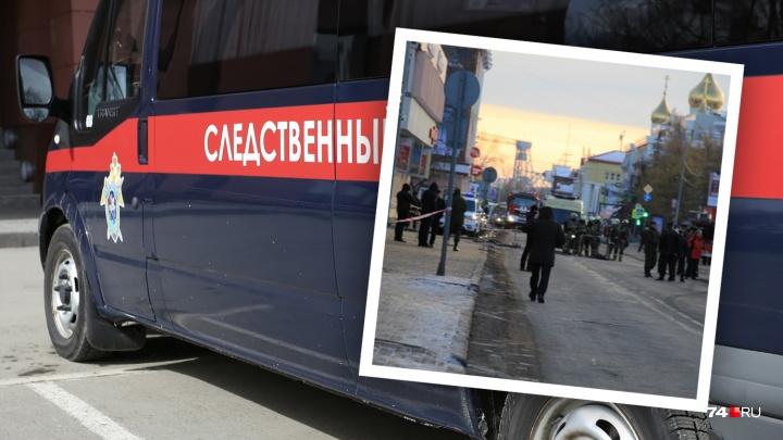 Силовики забрали жёсткий диск у челябинки, попавшей под статью за пост к сообщению о взрыве в ФСБ