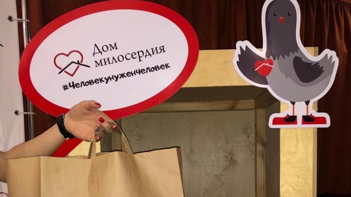 Дари тепло: новосибирцы организовали сбор вещей для замерзающих бездомных