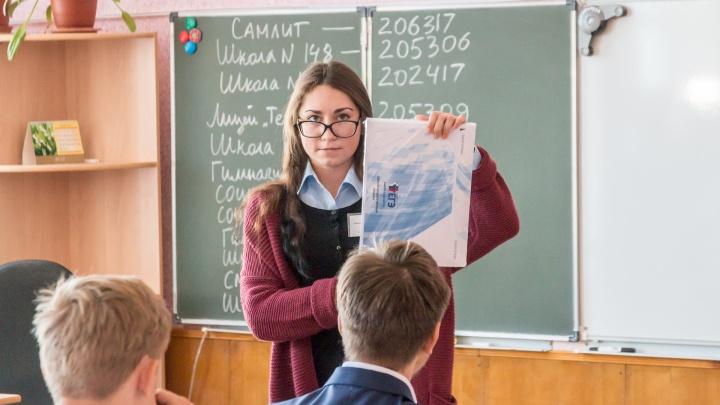 Родителей самарских школьников приглашают сдать ЕГЭ по русскому языку