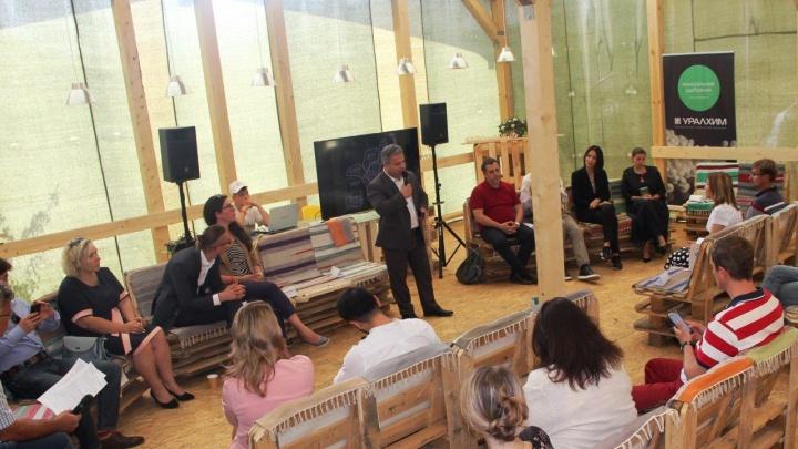 Зелёный каркас: в Прикамье обсудили основы комфортной городской среды