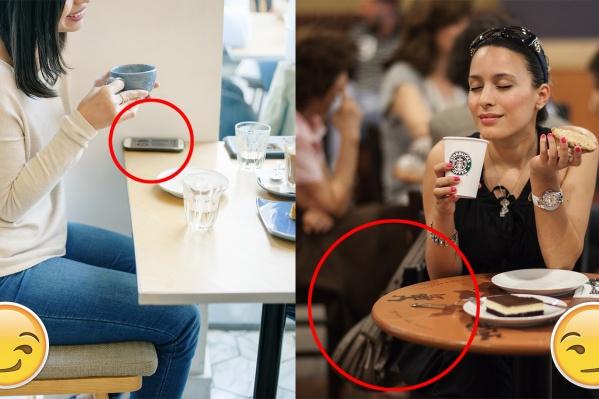 По словам эксперта, вешать сумку на спинку стула и класть телефон на стол во время встречи — признак дурного тона