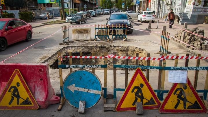 Провальная неделя Ростова: очередная яма образовалась на улице Мясникова