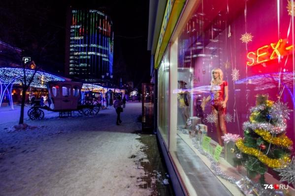 В самом центре Челябинска находятся минимум два секс-шопа, один из них — прямо на главной пешеходной улице
