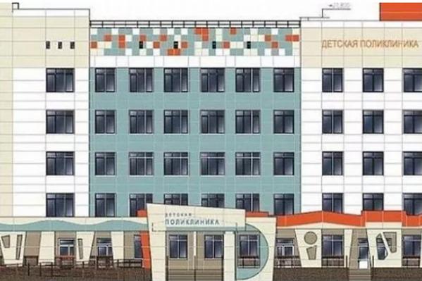 В строительстве поликлиники во Фрунзенском районе возникла пауза
