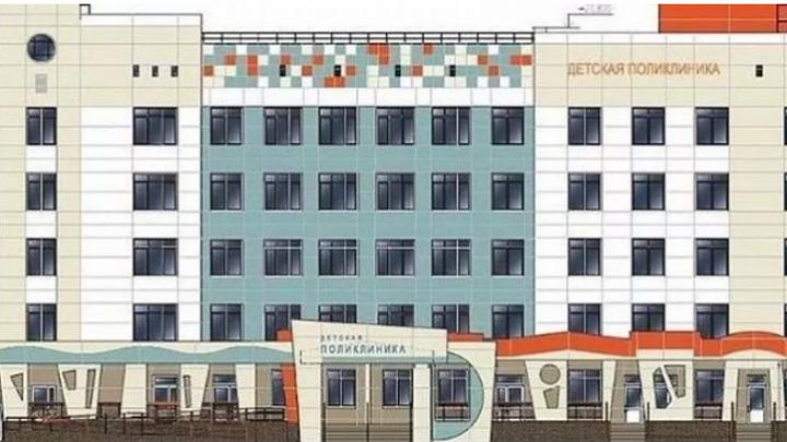 Прокуратура проверит, почему задерживают строительство поликлиники в Ярославле за полмиллиарда
