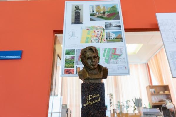 Автору предложат доработать эскиз памятника